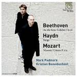 Mark Padmore (Tenor), Kristian Bezuidenhout (Hammerklavier)  An die ferne Geliebte Harmonia Mundi